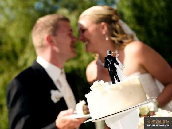 detalje af bryllupskage